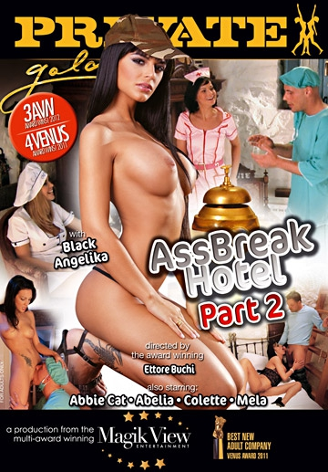 AssBreak Hotel Part 2-Private Movie