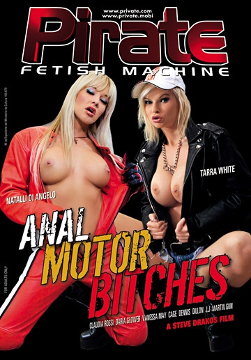Anal Motor Bitches-Private Movie