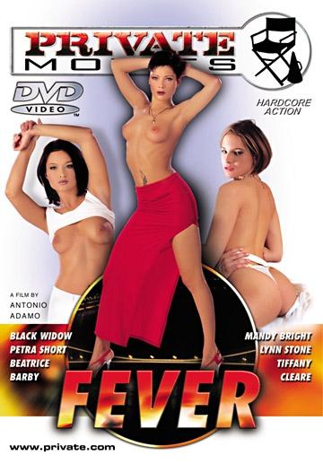 Порно фильм лихорадка