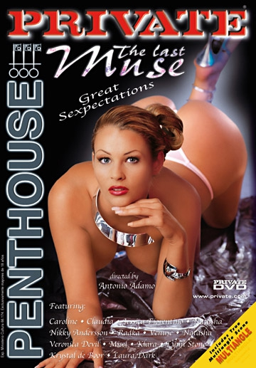 The Last Muse-Private Movie