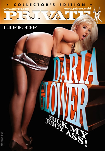 The Private Life of Daria Glower-Private Movie