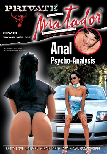 Anal Psycho-Analysis-Private Movie
