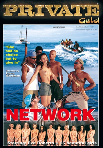 Network-Private Movie