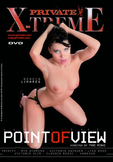 Point of View-Private Movie