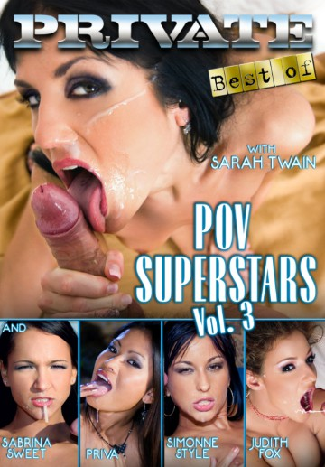 POV Superstars Vol. 3-Private Movie